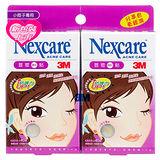 3M Nexcare 荳痘隱形貼小痘子專用(兩入分享包)-A040