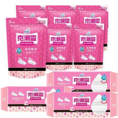 【克潮靈】集水袋除濕盒(3正+6補)超值組_DD5032PAFSET