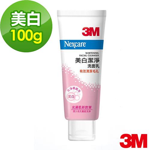 3M Nexcare美白洗面乳100g~CL01X