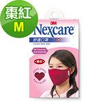 3M Nexcare舒適口罩(M/紅)-8550M