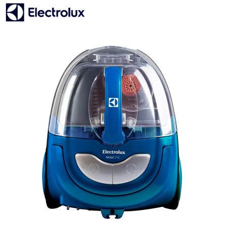 Electrolux 伊萊克斯輕量王集塵盒吸塵器(ZMO1540)