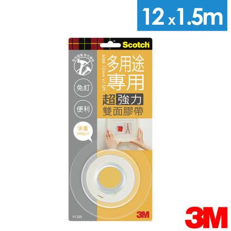 3M 超強力雙面膠帶多用途專用(12*1.5m)