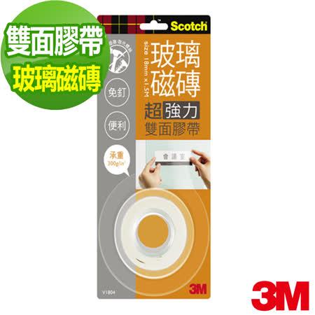 3M VHB超強力雙面膠帶玻璃瓷磚專用-18X1.5m