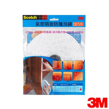 3M 室內用氣密隔音防撞泡棉 3-5mm