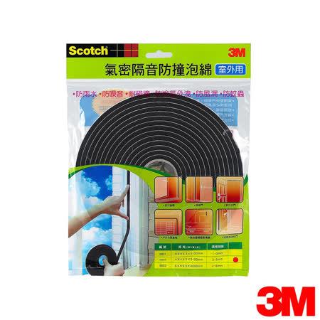 3M 室外用氣密隔音防撞泡棉 3-5mm