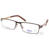MIZUNO 光學眼鏡 完美創新獨家設計 (紫-金) #MF897T C78