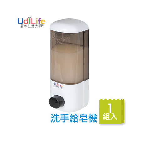 【百貨通】洗手給皂機-600ml