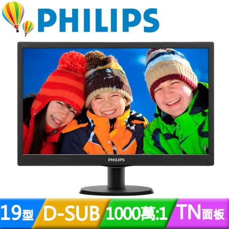 PHILIPS 193V5LSB2 19型LED液晶螢幕★加碼送多媒體耳機麥克風