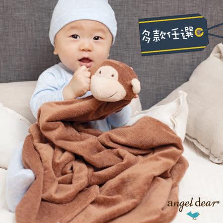 美國 Angel Dear 大頭動物嬰兒毛毯兩入組