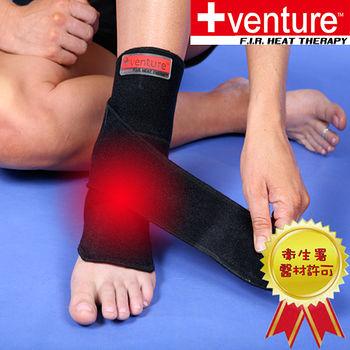 【美國+venture】低電壓熱敷護踝(KB-1230)