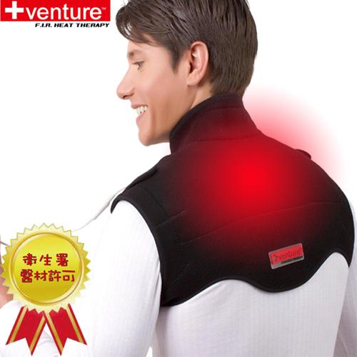 嘉義 耐 斯 松屋【美國+venture】低電壓熱敷肩頸(KB-1250)