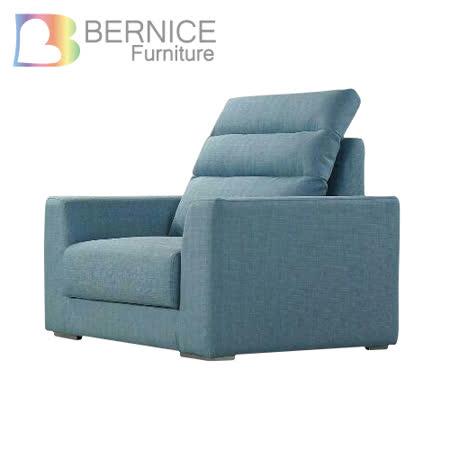 Bernice-莫莉單人座亞麻布沙發