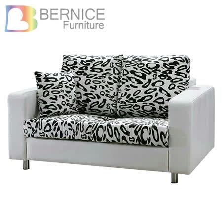 Bernice-凱倫雙人座鱷紋皮沙發