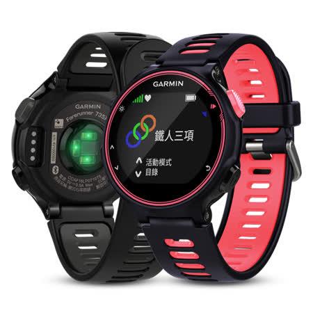 Garmin Forerunner 735XT腕式心率GPS全能運動錶