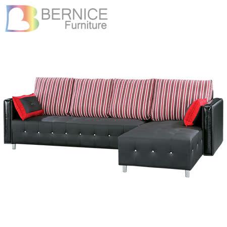 【網購】gohappy快樂購Bernice-凱倫 半牛皮L型沙發-左右型可選好用嗎板橋 遠 百 美食