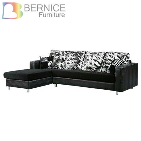 【真心勸敗】gohappy 購物網Bernice-克里斯鱷紋皮L型沙發-左右可選心得遠 銀 官網 首頁