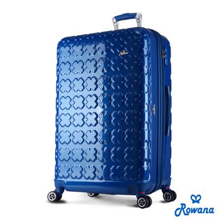 Rowana 繽紛幸運草可加大防爆拉鍊行李箱 28吋(星空藍)