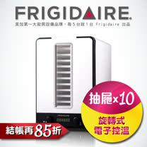美國富及第Frigidaire 抽屜式乾果機 (旋轉式電子控溫+吸磁門板) FKD-5503BW