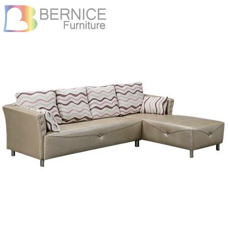 【好物推薦】gohappy 線上快樂購Bernice-麗塔 珠光鱷魚皮 L型沙發-左右型可選有效嗎板橋 遠東 fe21