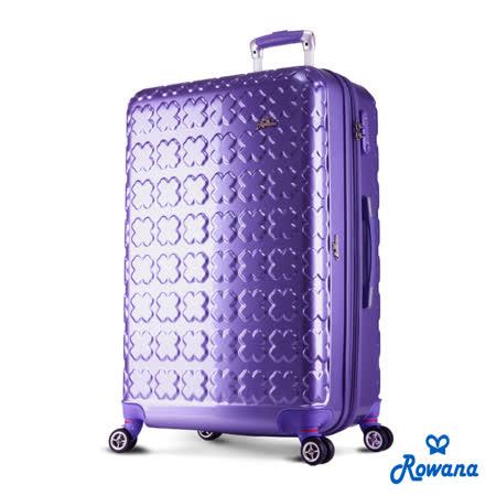 Rowana 繽紛幸運草可加大防爆拉鍊行李箱 28吋(夢幻紫)