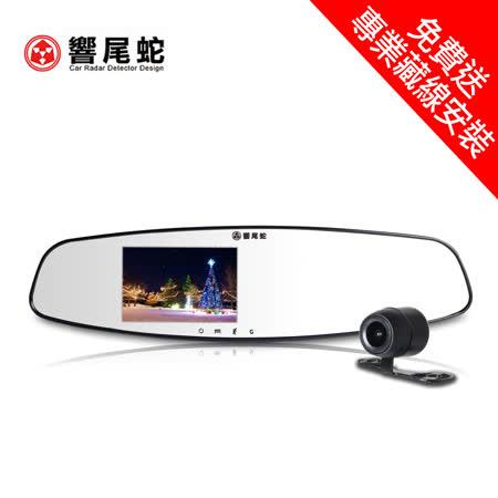 【響尾蛇】DVR M-9行車紀錄器 目擊者00後視鏡前後雙鏡_FHD 1080P_送專業安裝服務