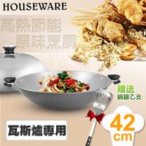 【OUR FAMILY】HOUSE WARE鋼磁陽極不沾雙耳炒鍋42CM