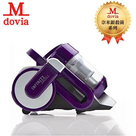 【美安獨家組】Mdovia  Infinity Plus 奈米銀殺菌 Excell 吸力永不衰退吸塵器