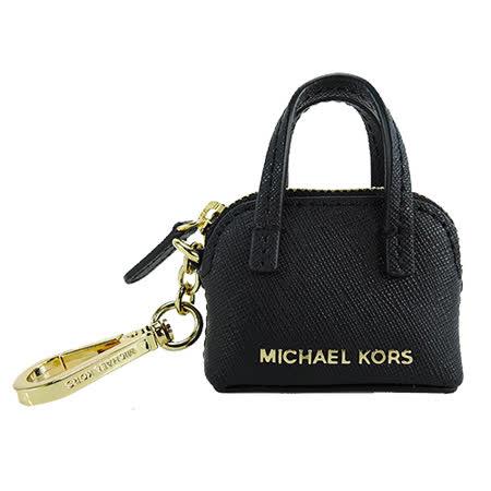 MICHAEL KORS CINDY 防刮皮革造型吊飾(黑)