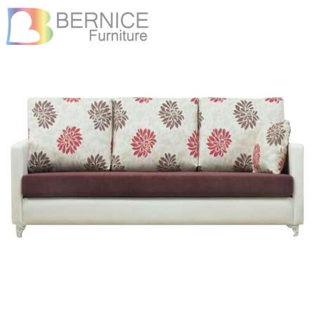 Bernice-羅莎琳 百花珠光皮三人座沙發