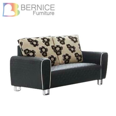 Bernice-諾瑪 獨立筒彈簧 雙人座 皮沙發