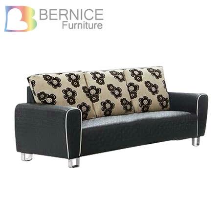 【部落客推薦】gohappy線上購物Bernice-諾瑪 獨立筒彈簧 三人座 皮沙發好用嗎屏 東 愛 買