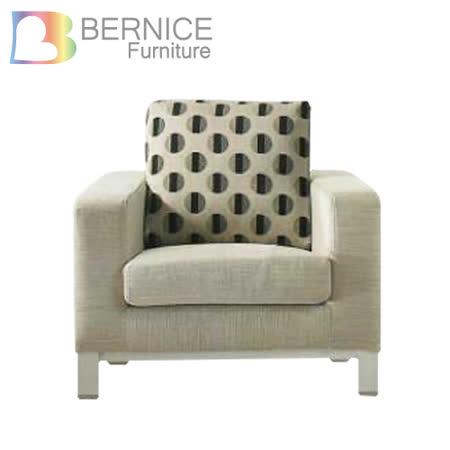 【好物推薦】gohappy快樂購Bernice-瑪莎 單人座布沙發有效嗎電 風扇 特價
