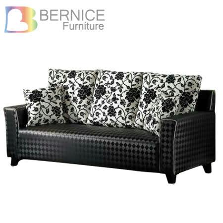 【好物推薦】gohappy快樂購Bernice-艾莉森 菱格紋皮三人座沙發評價怎樣台南 愛 買
