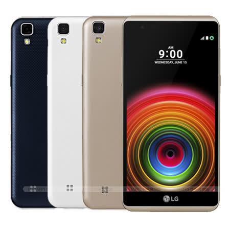 LG X Power K220DSK 5.3吋四核智慧機 -送藍愛 買 回收芽耳機