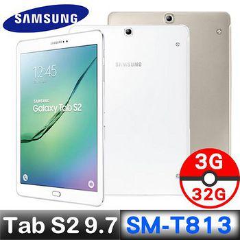 Samsung 三星Galaxy Tab S2 9.7 WiFi SM-T813 9.7吋 3G/32GB (白/金)送保護貼