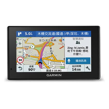 Garmin DriveSmart 50 5吋衛星導航