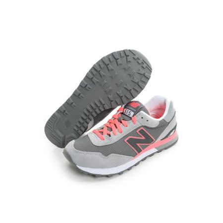 New Balance (女) 經典復古鞋 灰橘 WL515SLA