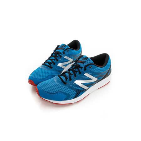 New Balance (男) 慢跑鞋 藍白 M590RB5
