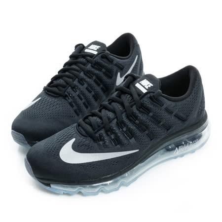 NIKE (大童) 慢跑鞋 黑/白 807236001