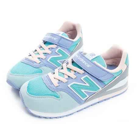 New Balance (童) 經典復古鞋 灰藍綠 KV996MGY