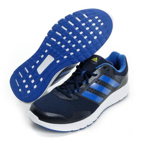 Adidas (男) 慢跑鞋 藍白 AQ6492