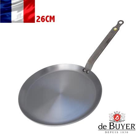 (福利品)原礦蜂蠟系列-法式可麗餅鍋 26cm