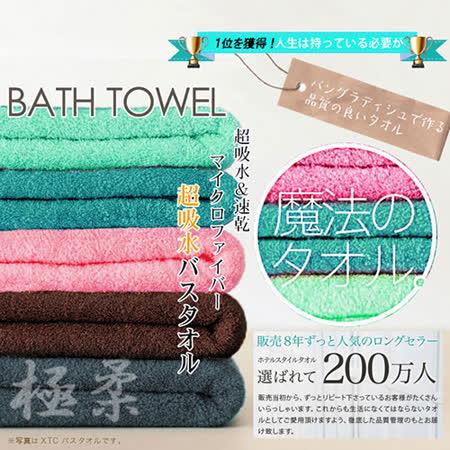 任選5款【FL+】雙面編織超吸水柔順便攜式方巾毛巾組