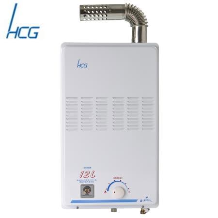 和成GH585K 屋內大廈型強制排氣熱水器 12L