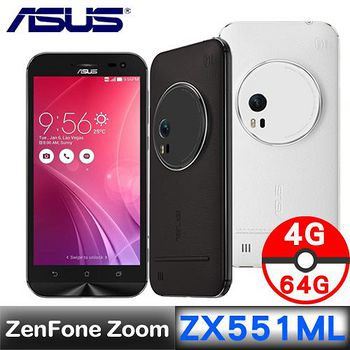 ASUS ZenFone Zoom ZX551ML 4G/64G 5.5吋FHD LTE 智慧型手機 【送華碩ZenPower Ultra 20100mAh】
