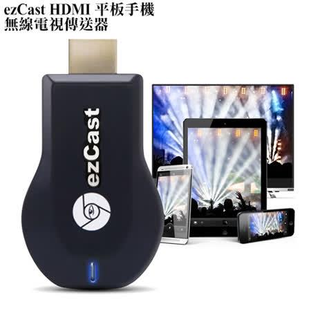 AnyCast (有WIFI天線版) 無線HDMI影音同屏器/傳輸器/推送寶/ WIFI to HDMI 推薦IOS系統使用