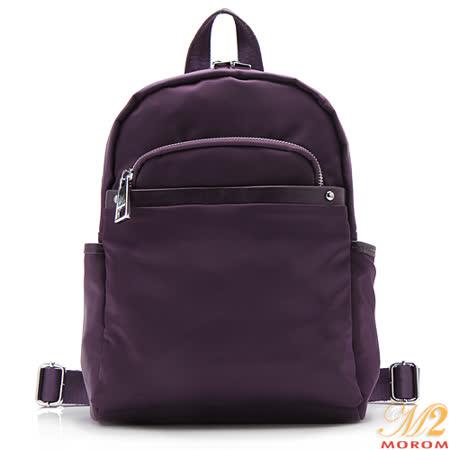 【MOROM】真皮多口袋輕量後背包(紫色)1617