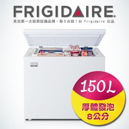 美國富及第Frigidaire 150L冷凍櫃 冷藏冷凍 FRT-1531HZR