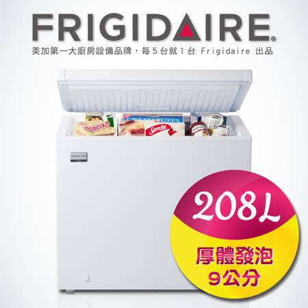 美國富及第Frigidaire 208L冷凍櫃 冷藏冷凍 FRT-2081HZR