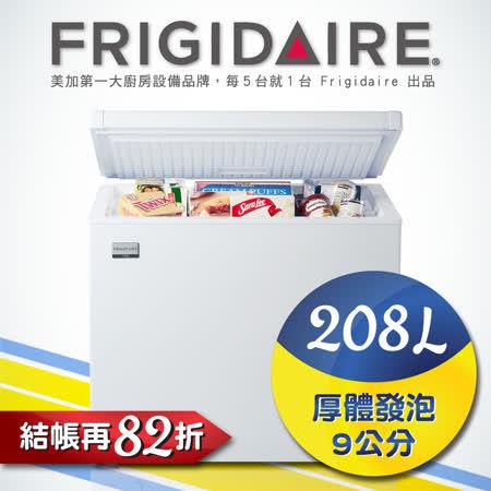 美國富及第Frigidaire 208L冷凍櫃 冷藏冷凍 FRT-2081HZR(福利品)